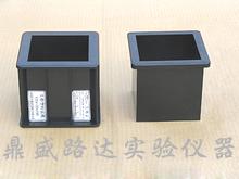 100×100×100工程塑料试模
